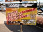 20081102-00.JPG